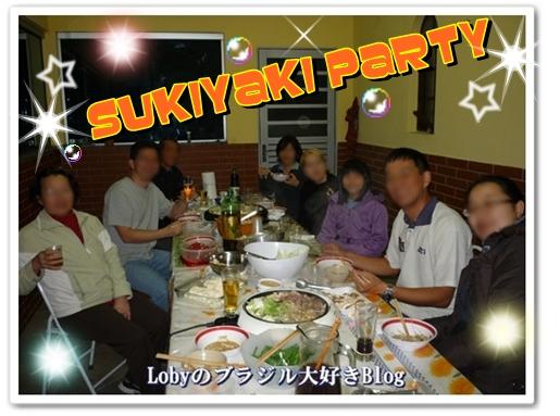 1-sukiyaki-002.JPG