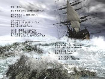 tomoyo_kitare01.jpg